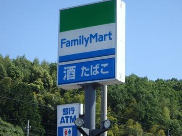 ファミリーマート 倉敷二子店の画像2