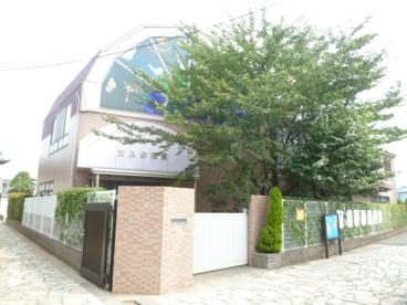 清風幼稚園 の画像1