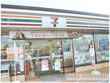 セブン−イレブン武蔵村山三本榎店の画像1