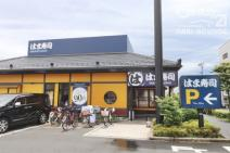 はま寿司 武蔵村山店