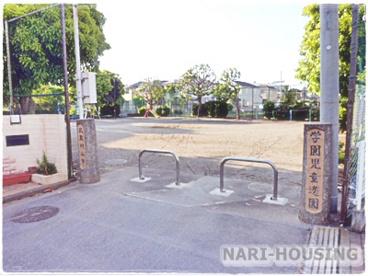 学園児童遊園の画像1