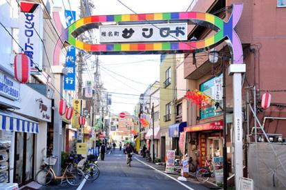 椎名町サンロードの画像1