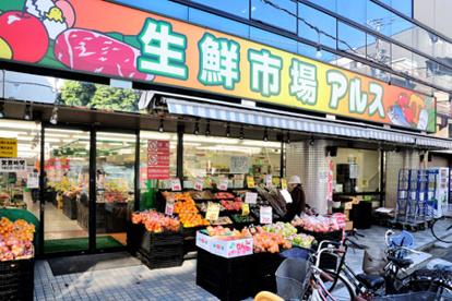 アルス椎名町店の画像1