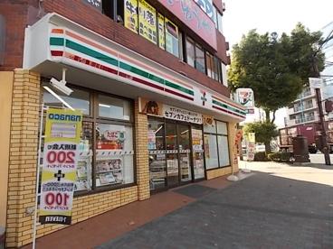セブンイレブン神戸須磨寺田町3丁目店の画像1