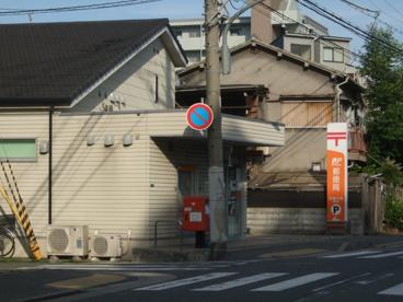 尼崎大物郵便局の画像1