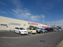 ヤックスドラッグ東金田間店