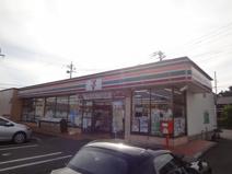 セブンイレブン成東バイパス店