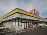 マツモトキヨシ東金上宿店