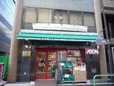 まいばすけっと九段南3丁目店