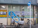 ぱぱす薬局 蒲田店