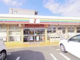 セブンイレブン 川崎下小田中1丁目店