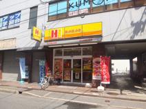 ほっかほっか亭 志紀店
