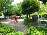 栗原北公園