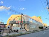 ライフ 赤塚店