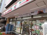 セブンイレブン 八王子大和田7丁目店