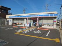 ローソン 太田新町1丁目店