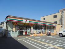 セブンイレブン 八尾荘内町店