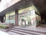 ナチュラルローソン新川2丁目店