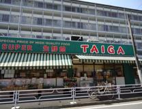 スーパーTAIGA永田店
