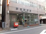 新富郵便局