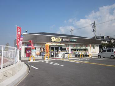 デイリーヤマザキ 奈良ビバリーヒルズ店の画像1
