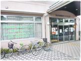 緑が丘高齢者サービスセンター