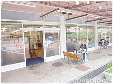 村山団地地域ケアセンターの画像1