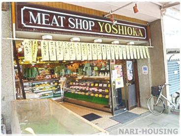 ミートショップ YOSHIOKAの画像1