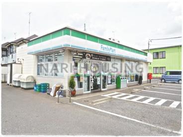 ファミリーマート武蔵村山中原店の画像1