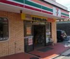 セブンイレブン 横浜富岡西1丁目店