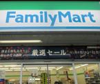 ファミリーマート 八王子北大通り店