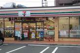 セブンイレブン 横浜関店