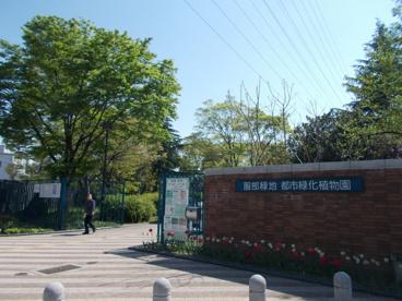服部緑地都市緑化植物園の画像3