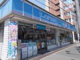 ローソン 江坂町四丁目店