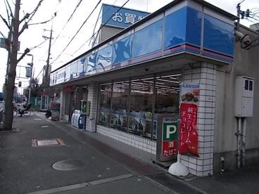 ローソン 江坂町四丁目店の画像2
