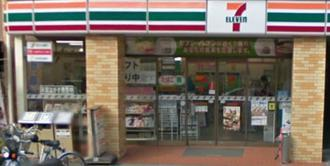 セブンイレブン大田区大森西5丁目店の画像1