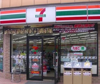 セブンイレブン・品川南大井3丁目店の画像1
