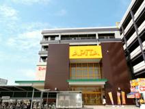 アピタ名古屋北店
