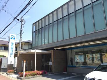 (株)池田泉州銀行 芦屋支店の画像2