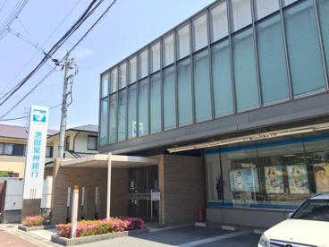 (株)池田泉州銀行 芦屋支店の画像4