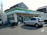 ファミリーマート武路町店