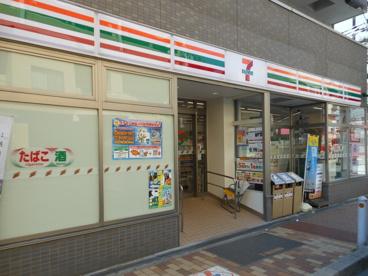 セブン−イレブン 吹田広芝町店の画像1