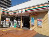 セブン−イレブン 吹田上山田店