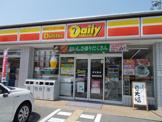 デイリーヤマザキ 吹田幸町店