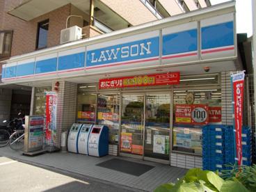 ローソン 日の出町店の画像1