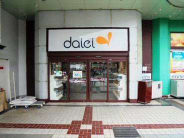 ダイエー 千里中央店の画像1