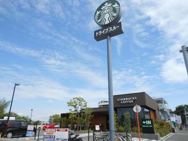 スターバックスコーヒー 吹田山田店の画像2