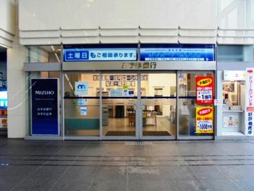 みずほ銀行千里中央支店の画像1