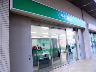 りそな銀行 千里中央支店の画像1