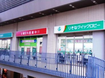りそな銀行 千里中央支店の画像2